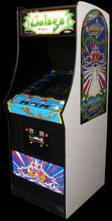 Galaga [Model 508] the Arcade Video Game