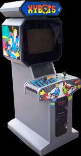 Xybots the Arcade Video game