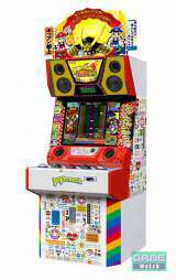 pop'n music 18 Sengoku Retsuden the Arcade Video Game