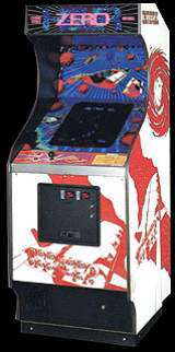Zero Hour the Arcade Video Game