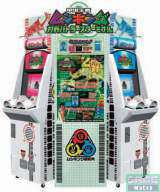 MushiKing V the  Arcade Video Game PCB