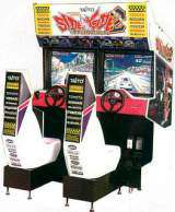Side By Side 2 the  Arcade Video Game