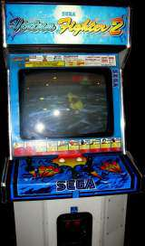 Virtua Fighter 2 the Arcade Video Game