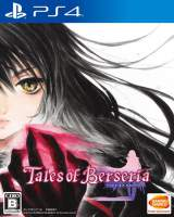 Tales of Berseria [Model PLJS-70060] the  Sony PlayStation 4 Game