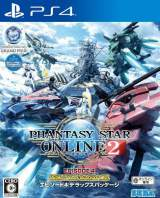 Phantasy Star Online 2 - Episode 4 Deluxe Package [Model PLJM-84053] the Sony PlayStation 4 BR