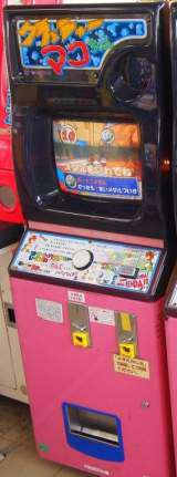Crusher Makochan the  Arcade PCB