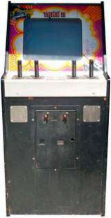 Tank II the Arcade Video game