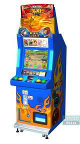 Animal Kaiser - The King of Animals the Coin-op Bat Game