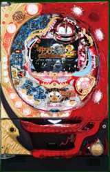 CR Sakura Taisen 2 [Model FV] the  Pachinko