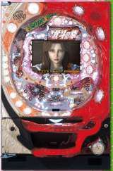 CR Hokuto no Ken - Yuria [Model STV] the  Pachinko