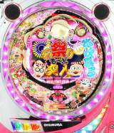 CR Yajikita 3 [Kitahachi model] the  Pachinko