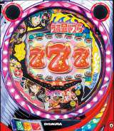 CRA Urusei Yatsura 3 [Model ST] the  Pachinko