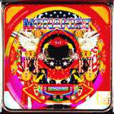 Monakist Fire the  Pachinko