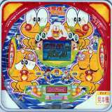 CR Dokonjo Gaeru [Model 2] the  Pachinko
