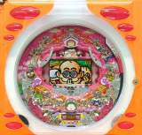 CR Kato-chan Kobucha Band [Model FC] the  Pachinko