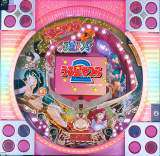 CR Urusei Yatsura 2 [Model FCZ] the  Pachinko