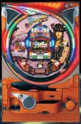 Bakusou R241 Hanemono [Model RSTG] the  Pachinko
