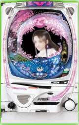 CR Hanamankai [Model MT] the  Pachinko
