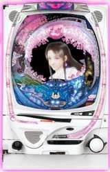 CR Hanamankai [Model GL] the  Pachinko