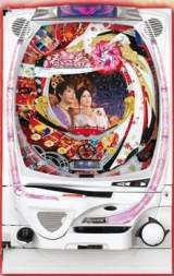 CR Haruichiban [Model FT] the  Pachinko