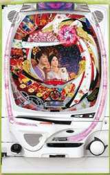 CR Haruichiban [Model MT] the  Pachinko