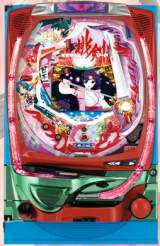 CR Momo Kyun Tsurugi [Model M] the Pachinko