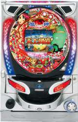 CR Be Master of Heaven's Lamp [Model S128] the Pachinko