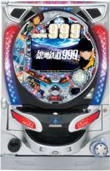 CR Ginga Tetsudou 999 [Model VV] the  Pachinko
