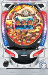 CRA Dragon Densetsu 2 [Model V] the  Pachinko