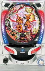 CRA Kabuki no Kuni [Model V] the  Pachinko