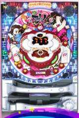 CR Soreyuke Eri-chan the  Pachinko