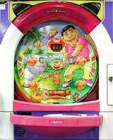 CR Sore Ute Hama-chan 2 the  Pachinko