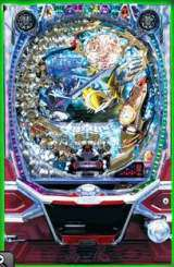 CR Reideen [Kami Soku Hen] the  Pachinko