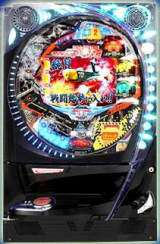 CR Submarine 707 Revolution [6400 tons] the  Pachinko