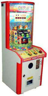 Chibikko Land the Coin-op Misc. Game