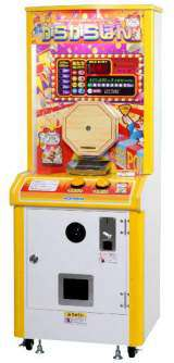 Garagara Pon - The Rotary Lottery Machine the Coin-op Redemption Game