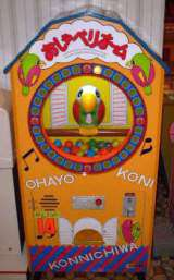 Oshaberi Ohm the  Other Game