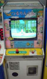 Tsuru Rin-kun the Arcade Video Game