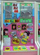 Tashitashi Shiro the Coin-op Misc. Game