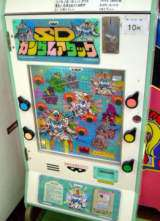 SD Gundam Attack the Coin-op Misc. Game