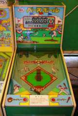Baseball the  Bat Game