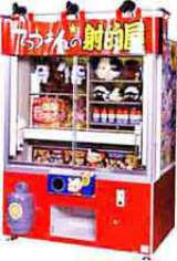 Tetsu's Shooting gallery the Coin-op Redemption Game