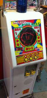 Janken Man Kattara Ageru the Coin-op Redemption Game