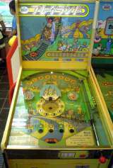 Playland the  Pinball