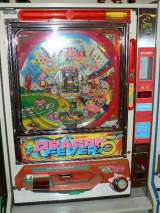 Derby King [Dragon Fever 5] the Pachinko