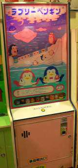 Lovely Penguin the Coin-op Redemption Game