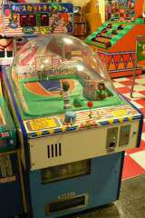Basket Chance the  Redemption Game