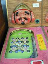 Ebisu Bowll the Coin-op Redemption Game