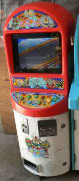 Konpachi Hiro Club - Dotabata Resu the  Arcade Video Game PCB