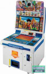 Dragon Ball Heroes the  Video Game PCB